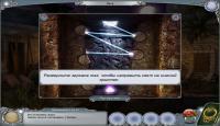 Скриншот №5 для игры Легенды 4. Время пришло