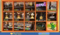 Скриншот №2 для игры Волшебная кондитерская