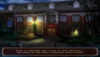 Скриншот №1 для игры Город вампиров