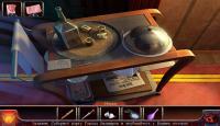 Скриншот №3 для игры Город вампиров