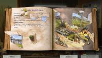 Скриншот №3 для игры Сокровища Пенелопы