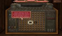 Скриншот №5 для игры Мата Хари и подводные лодки Кайзера