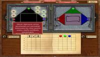 Скриншот №6 для игры Мата Хари и подводные лодки Кайзера