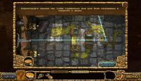Скриншот №5 для игры Сокровища инков. В поисках золотого города