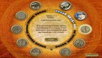 Скриншот №5 для игры Зенерчи