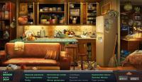 Скриншот №2 для игры Ночная смена