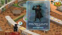 Скриншот №3 для игры Кекс шоп 3