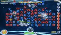 Скриншот №1 для игры Цепочки. Галактика