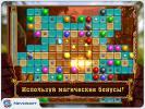 Скриншот №5 для игры Wonderlines