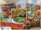 Скриншот №3 для игры Landgrabbers