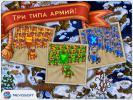 Скриншот №5 для игры Landgrabbers
