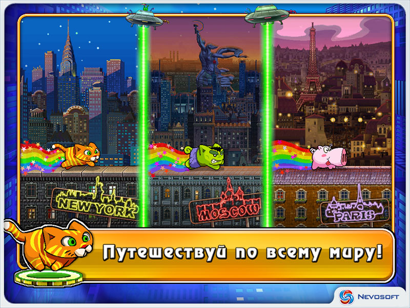 Новости, бесплатные игры и программы для …