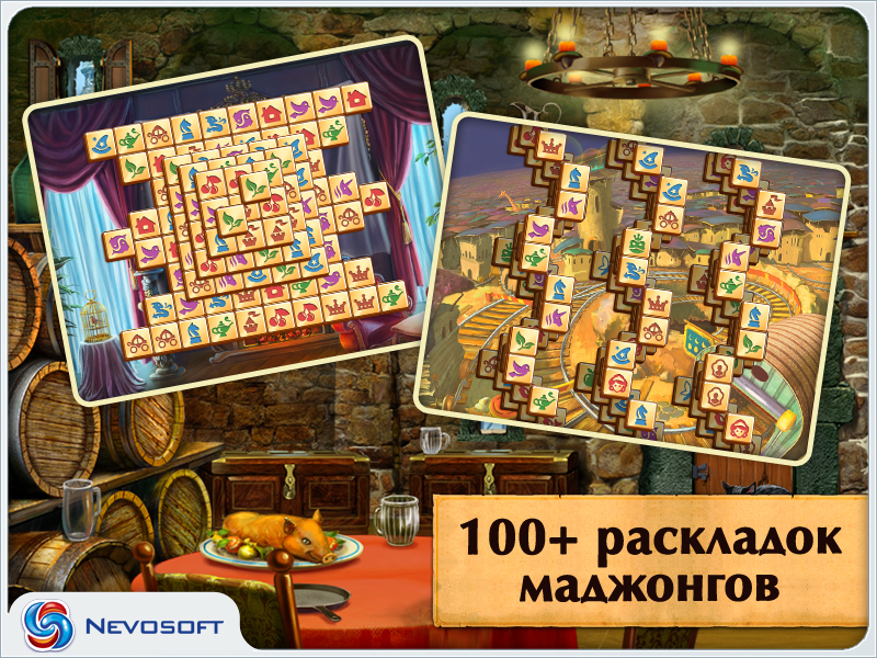 Магия Удачи for Android - APK Download - …