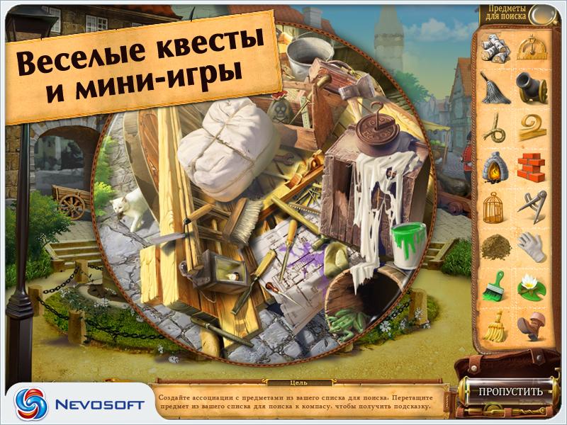 Игры Magic - POG.COM