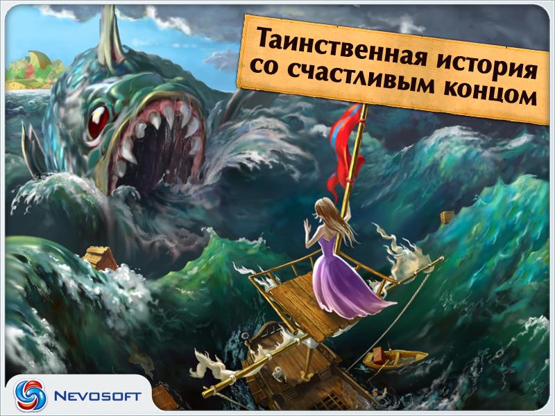 Download Game Магия Ремесло Apk Latest Version