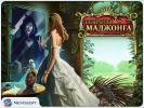 Скриншот №1 для игры Секреты Маджонга