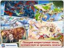 Скриншот №2 для игры Полцарства за принцессу IV