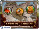 Скриншот №4 для игры Wonderlines