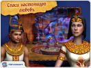 Скриншот №10 для игры Анабель
