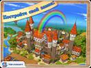 Скриншот №5 для игры Полцарства за принцессу 2
