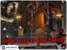 Скриншот №4 для игры Дримлэнд