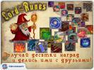 Скриншот №4 для игры Lord of the Runes