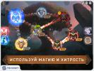 Скриншот №3 для игры Битва за небеса