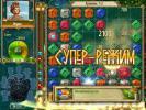 Скриншот №1 для игры Сокровища Монтесумы 2