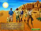 Скриншот №2 для игры Удивительные пирамиды