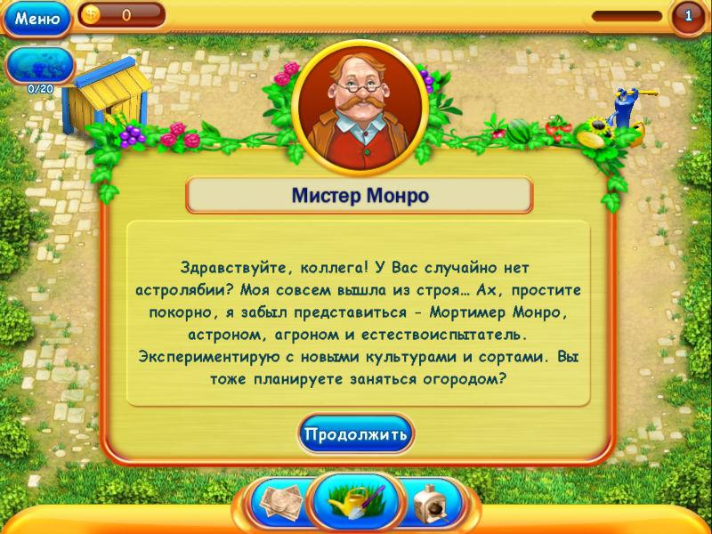 Без регистрации игровые автоматы бесплатные игры