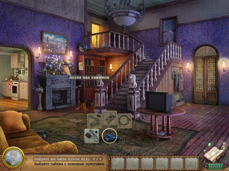 Прохождение игры Ведьма в зеркале 2. Месть с картинками