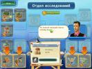 Скриншот №5 для игры Магнат курортов