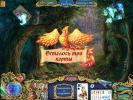 Скриншот №5 для игры Хроники Эмерланда: Пасьянс