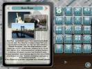 Скриншот №2 для игры Величайшие города мира: маджонг
