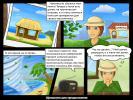 Скриншот №4 для игры Остров Артефактов