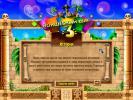 Скриншот №5 для игры Волшебный шар 3