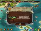 Скриншот №2 для игры Защитники Форта