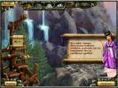 Скриншот №4 для игры Век маджонга