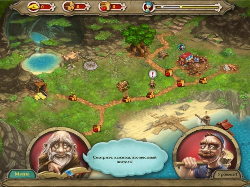затерянный остров играть онлайн