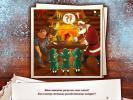 Скриншот №3 для игры Янки на службе у Санта-Клауса