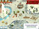 Скриншот №5 для игры Янки на службе у Санта-Клауса