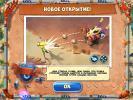 Скриншот №3 для игры День D. Башни времени