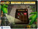Скриншот №4 для игры Бравый Сапер 3D