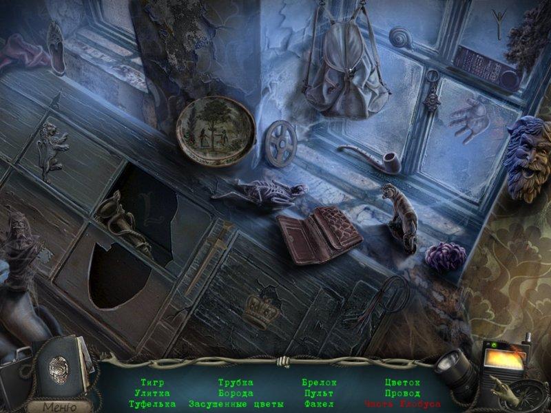 http://a.nevomedia.ru/files/ru/games/pc/00/000/001/482/3_1482.jpg