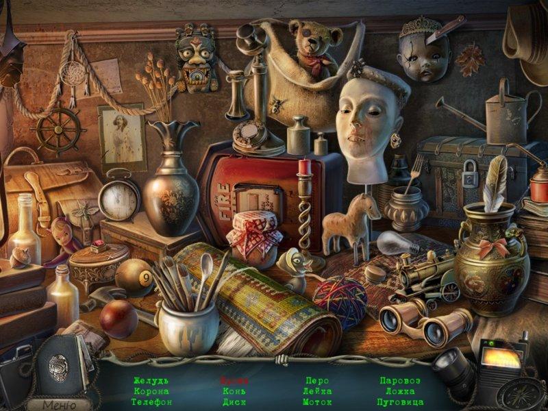 http://a.nevomedia.ru/files/ru/games/pc/00/000/001/482/5_1482.jpg