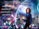 Скриншот №1 для игры Легенды Космоса. На краю Вселенной