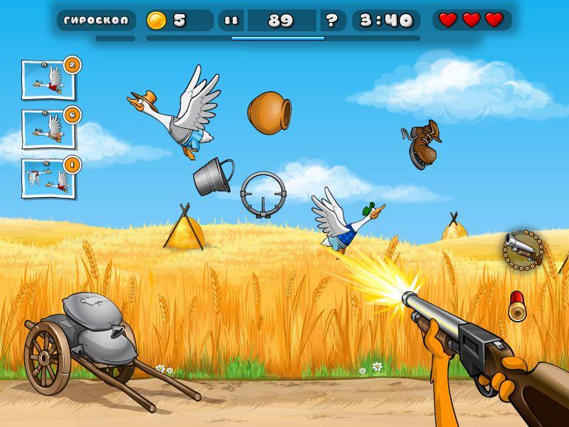 Детская стрелялка онлайн по уткам лучшие флеш стратегии не онлайн
