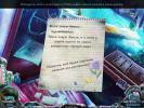 Скриншот №2 для игры Охотники за тайнами. Фантомы Рейнклифа. Коллекционное издание