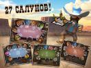 Скриншот №2 для игры Король Покера 2. Расширенное издание